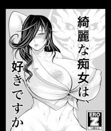 【ゴッドイーター エロ同人】ツバキがレンのおちんちんしゃぶったりセックス中出しさせちゃうよw【無料 エロ漫画】
