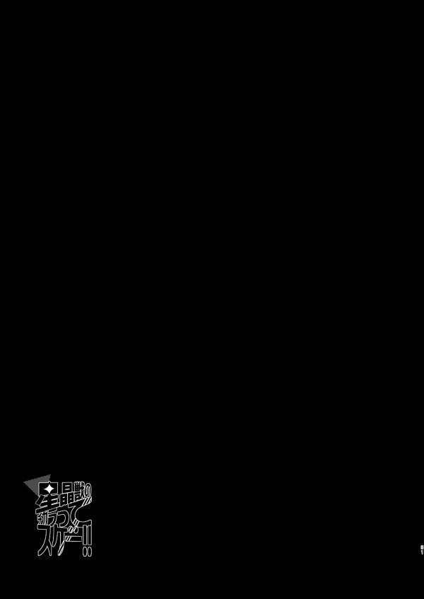【グラブル】グラン君とオイゲンさんのチンポをなくしてレズだと!?【グランブルーファンタジー エロ漫画・エロ同人誌】 0031