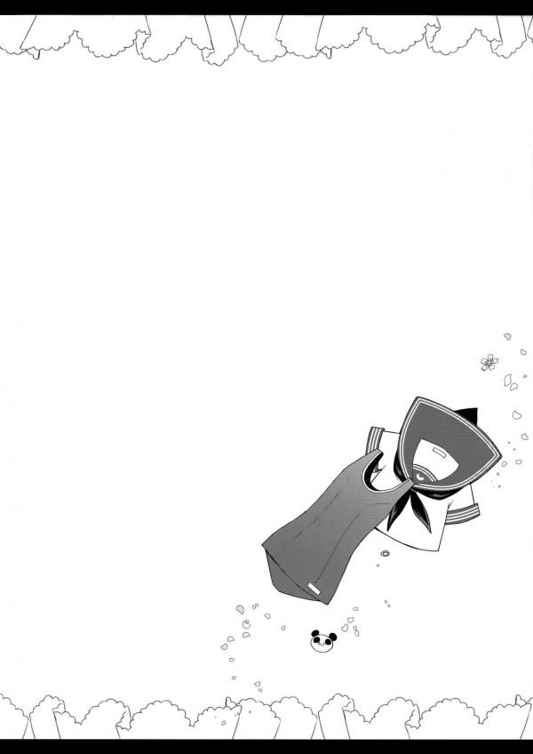 プールで泳いでる途中にリモコンバイブで絶頂かされちゃった女子校生が一人プールに残され中出しセックスしちゃうよw【エロ漫画・エロ同人】 003
