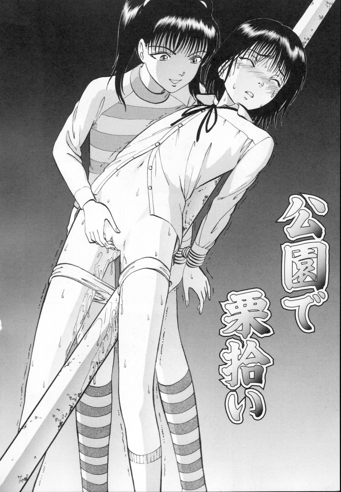 Vol.12 【自画撮り】素人制服娘!激シコ必至!指だけオナニー