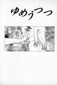 【エロ漫画】制服姿の女子校生が夢か現実かわからぬまま陵辱輪姦3P!【奏亜希子 エロ同人】
