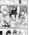 【エロ漫画】兄を巡ったカワユな妹達の争奪戦はハーレム乱交ファックで終幕【アーセナル エロ同人】