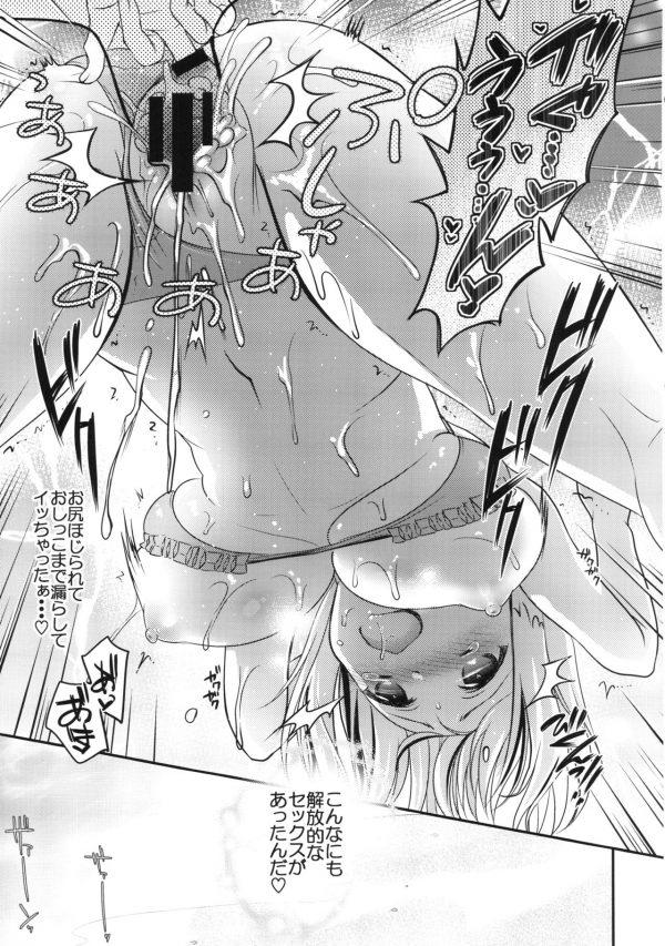 【東方Project エロ漫画・エロ同人誌】アリスが海で水着着衣青姦セックスしちゃうよ♪アナルファックもされてアヘ顔エロwwww 015