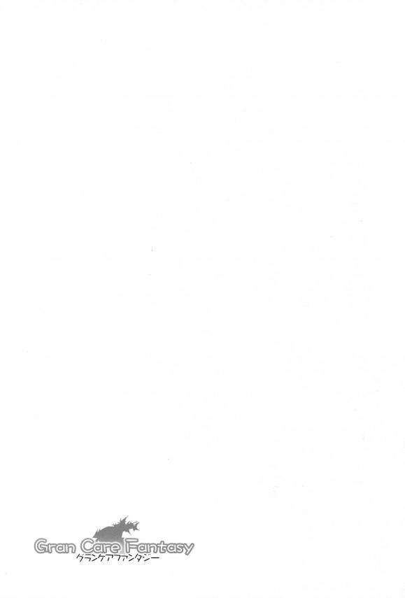 【グラブル エロ同人】ナルメアがリーシャと3Pセックスで勃起が止まらなくなった団長のちんぽ、鎮めますwww【無料 エロ漫画】022
