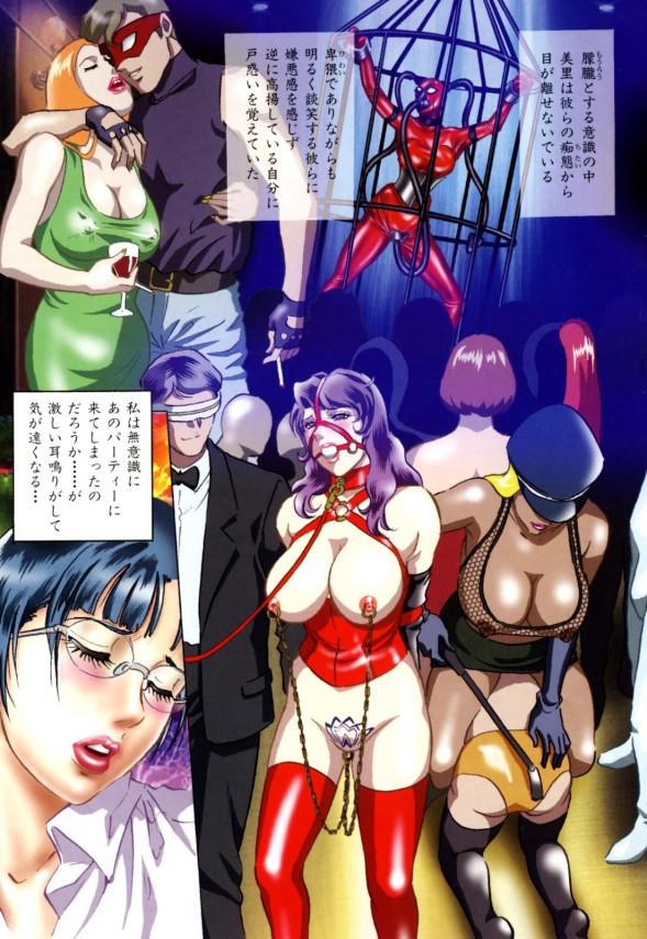 【エロ漫画】巨乳のOLが卑猥で奇抜なパーティーにハマり乱交エッチ【MON-MON エロ同人】_02