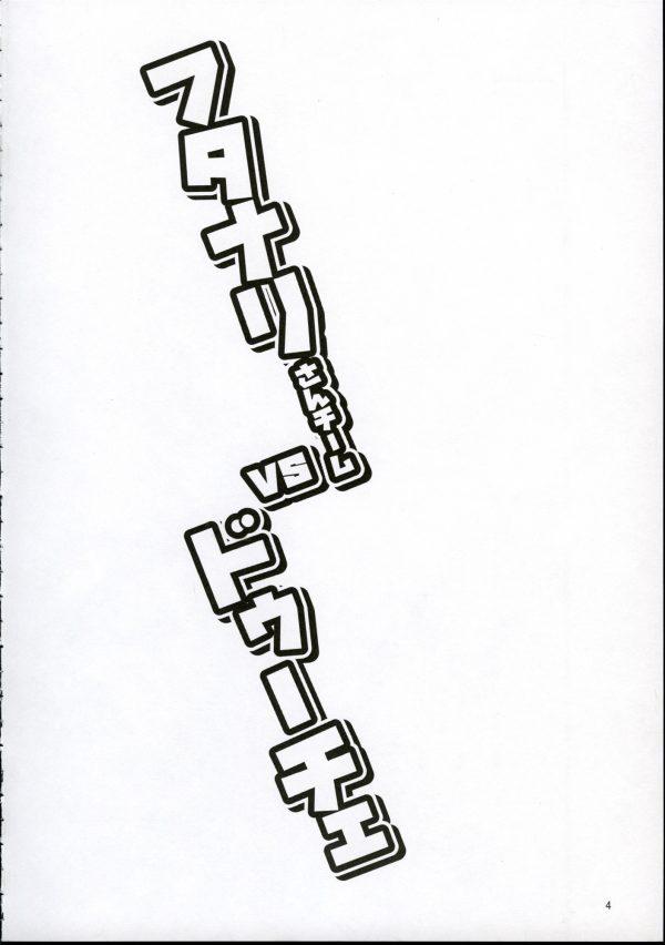 【ガルパン エロ漫画・エロ同人誌】ドゥーチェがフタナリちんこ生やしたアンチョビ,ペパロニらにがっつかれて2穴同時乱交中出しHw 02_Honeyview_015
