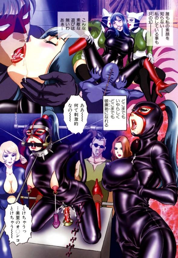 【エロ漫画】巨乳のOLが卑猥で奇抜なパーティーにハマり乱交エッチ【MON-MON エロ同人】_05