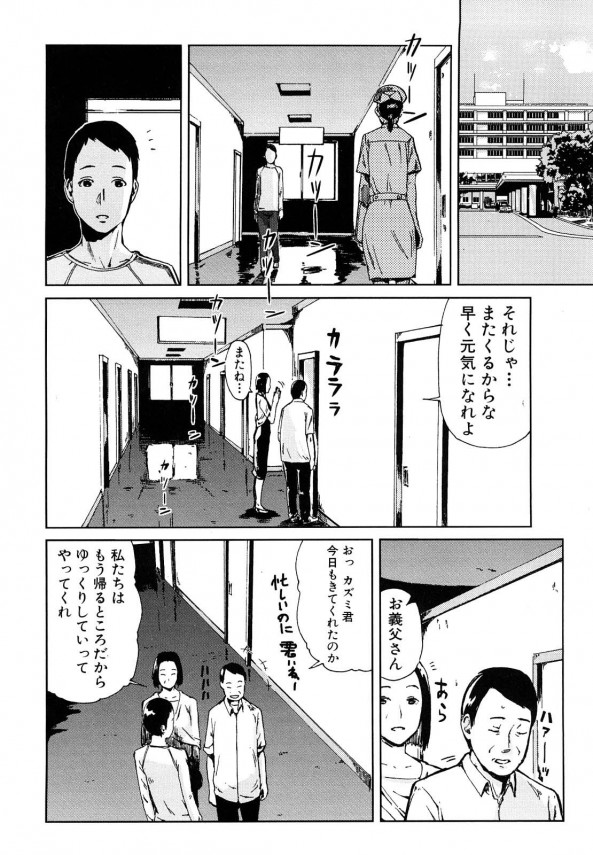巨乳の彼女が人格変わっちゃってドSになっちゃったンゴwww【エロ漫画・エロ同人】05