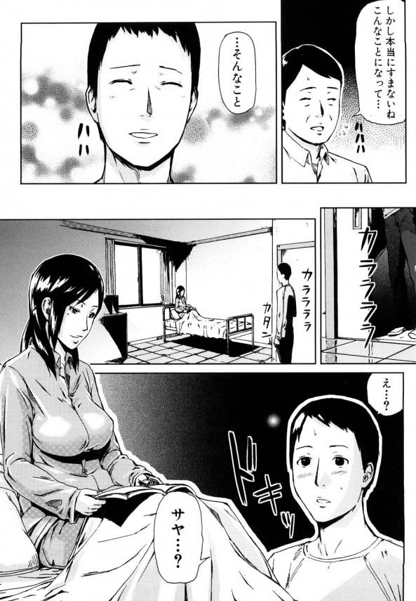 巨乳の彼女が人格変わっちゃってドSになっちゃったンゴwww【エロ漫画・エロ同人】06