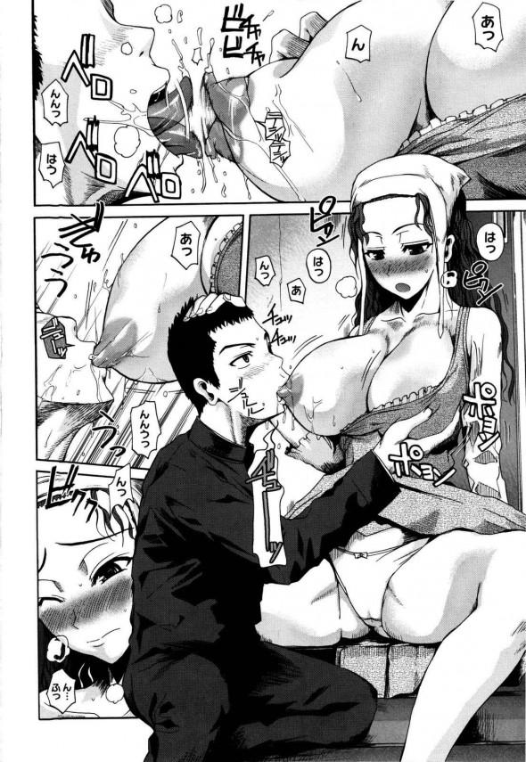 下半身無防備な巨乳女子校生とラブラブエッチだよ~wwww【エロ同人誌・エロ漫画】07