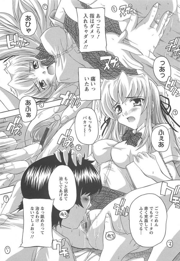 【エロ漫画】オタク文化に詳しい外人女子校生と中出しSEX【奈塚Q弥 エロ同人】_10