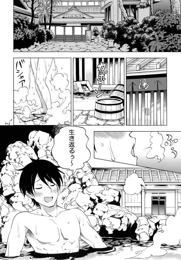 【モバマス】村上巴と混浴でいちゃいちゃ。少し入れ違っちゃったけど、これはこれでいいね♡【アイドルマスター シンデレラガールズ エロ漫画・エロ同人誌】13