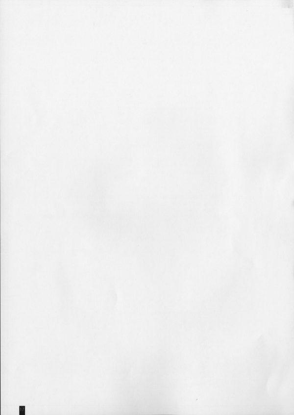 【よろず エロ漫画・エロ同人誌】わき毛未処理のケモ美女コルワとの青姦SEXと、エルザに巨大浣腸ぶっこみつつ中出しセックスしてる2本立てw 16