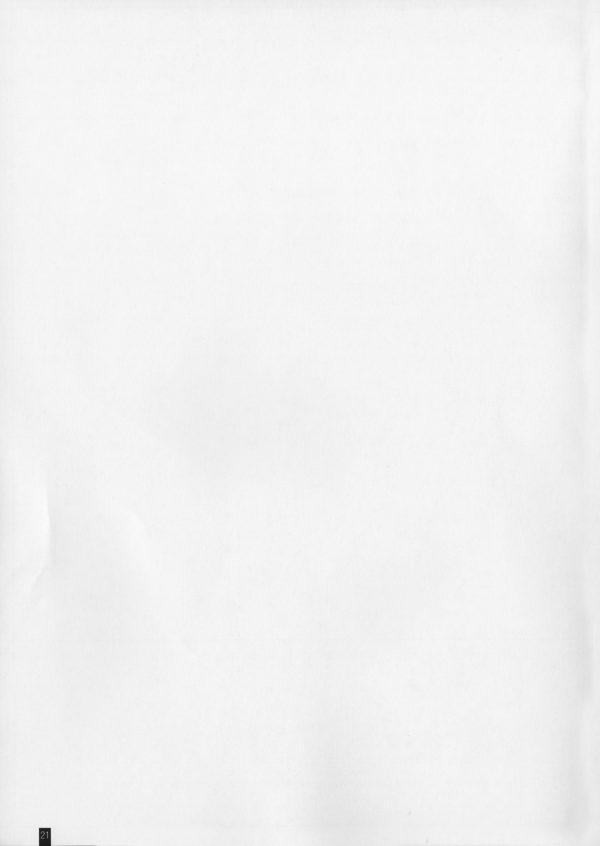 【モバマス エロ漫画・エロ同人誌】グラビア撮影前夜の貴音を全身隈なくチェックしまんこやアナルの毛処理しつつちんこもぶっこんで2穴連続中出しSEXw 20