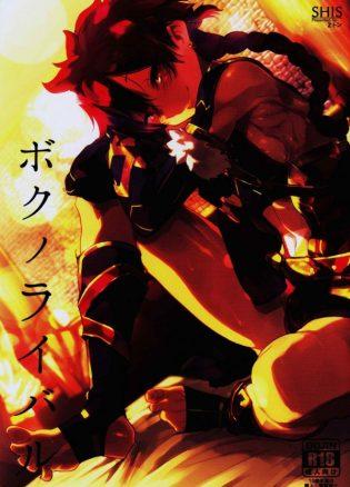 【Fate エロ同人】ショタのアレキサンダーとヘファイスティオンがガチアナルセックス【無料 エロ漫画】