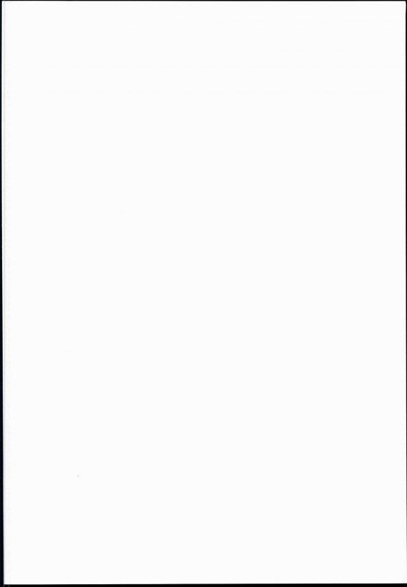 【艦これ  エロ漫画・エロ同人誌】巨乳美女のグラーフ・ツェッペリンが足怪我してる提督を看病してエロ奉仕しつつラブラブエッチだおwww pn002