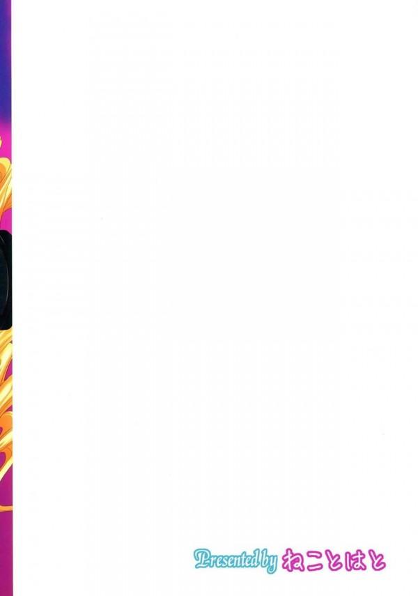 【ハンドレッド】巨乳おねえさんういるすで身体が火照りまくりだよwww【エロ同人・エロ漫画】 pn002