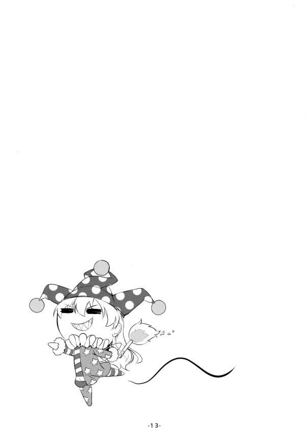 【東方 エロ漫画・エロ同人誌】地獄で暇持て余すサニーやルナらに痴女られてハーレム状態で乱交中出し祭りwwwwww pn014