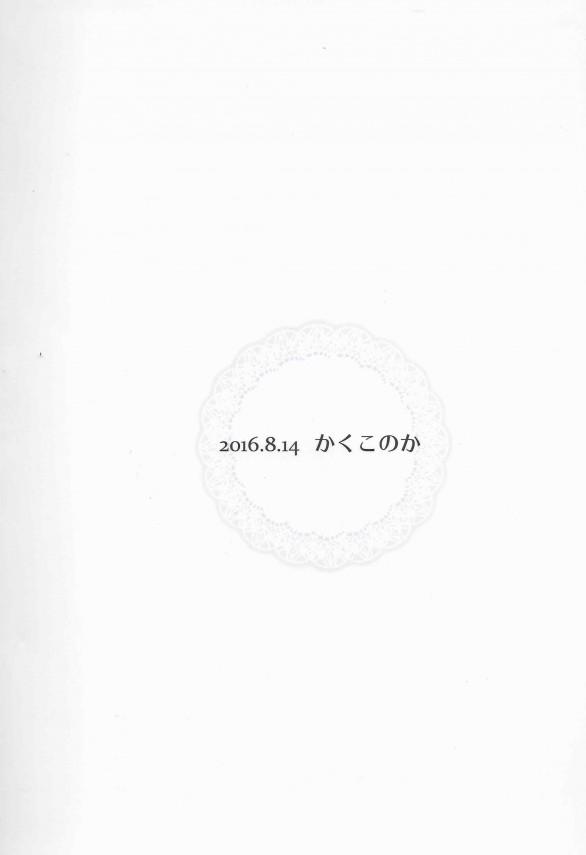 【あんスタ エロ同人】男の娘の仁兎なずながレッスン後に手コキでイかされながらアナルセックスしてる件www【無料 エロ漫画】pn020