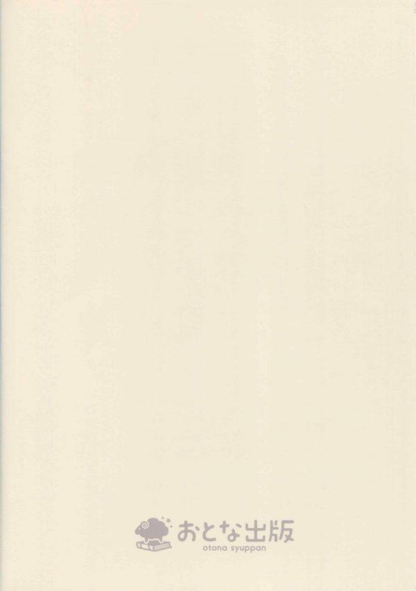 【艦これ エロ漫画・エロ同人誌】巨乳お姉さんの萩風がショタ提督を母性たっぷりに甘やかしてオネショタ中出しセックスしてるよ~wwwww pn024