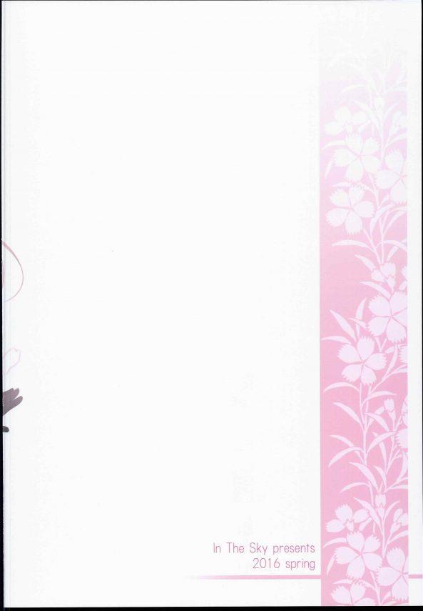 【艦これ  エロ漫画・エロ同人誌】巨乳美女のグラーフ・ツェッペリンが足怪我してる提督を看病してエロ奉仕しつつラブラブエッチだおwww pn028