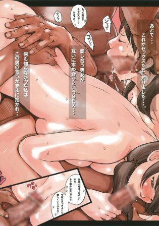 【エロ同人誌】コミケ的なイベント会場で巨乳の女子校生が陵辱輪姦レイプされちゃってるよ!【無料 エロ漫画】