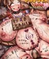 【ドラゴンクエスト IV】トルネコ夫人の爆乳人妻がエロ商人に性接待でレイプされて以来、噂広まって他の町でも陵辱輪姦されたり雌豚肉便器に堕ちた挙句に獣姦ファックまでされちゃってるよwwww【エロ漫画・エロ同人誌】