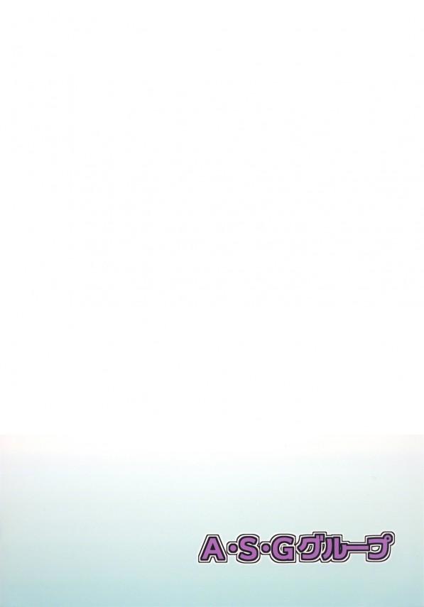 【ドラクエ エロ同人】ビアンカがフローラの息子痴女っておねショタセックスしたらボテ腹妊娠しちゃったンゴw【無料 エロ漫画】yamaokuhe_032