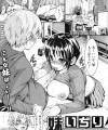 【エロ漫画】巨乳女子校生の妹に媚薬飲ませてガチ中出し近親相姦セックスw