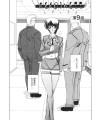 【エロ漫画】巨乳JKをパイパンにして青姦セックス!!