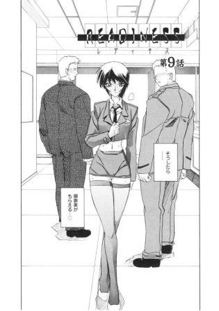 【エロ漫画】2穴責めの快楽に身体火照りっぱなしで自我崩壊の巨乳女刑事w