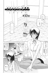 【エロ漫画】セックス狂いの雌豚に仕上がってきた女刑事が再び乱交ハメww