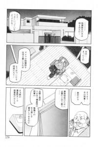 【エロ漫画】雌豚性奴隷状態で巨乳美人の女刑事を拘束して調教3Pwwww