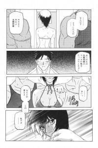 催眠から抜け出しかけた巨乳女刑事が暗示で雌豚調教がよぎるw【エロ漫画・エロ同人】