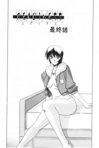 【エロ漫画】事件解決も調教の余韻残る淫乱刑事と濃厚中出しSEXwwww
