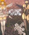 【エロ漫画】女王様気質な美女と優しい感じの女神養成所の巨乳お姉さん達w【片桐克洋 エロ同人】