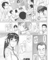 【エロ漫画】男子の射精管理も保健委員の大切なお仕事~【如月郡真 エロ同人】