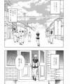 【エロ漫画】カワユな美女揃いの喫茶店で金持ちの常連客がメイドと中出しセックス!【中村卯月 エロ同人】