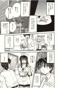 【エロ漫画】積極的でエロ過ぎる巨乳の上司とオフィスでアナルセックス【ななみ静 エロ同人】