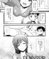 【エロ漫画】隣人お姉さんとショタの全力中出しオネショタSEXだお【藤ノ宮悠 エロ同人】