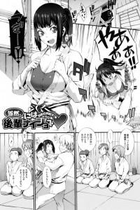 【エロ漫画】格闘家の妹との組手で悪戯しまくって近親相姦に持っていく兄【ムサシマル エロ同人】