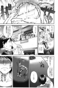 【エロ漫画】隣人の巨乳人妻を中出しセックスしてあっさりNTR【Cuvie エロ同人】