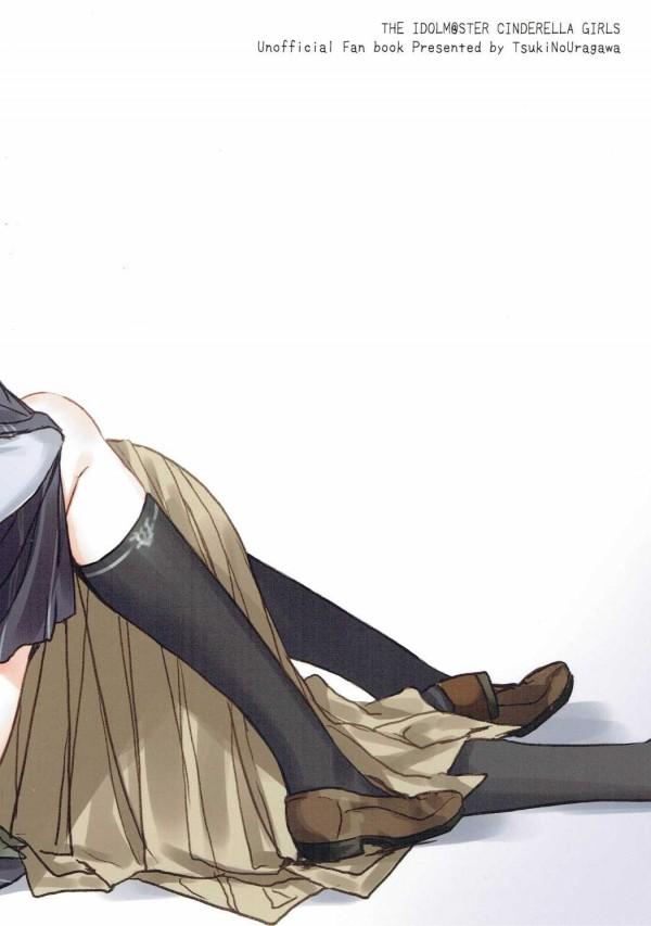 【モバマス】奏と文香のレズビアンHだよwww【エロ漫画・エロ同人誌】030