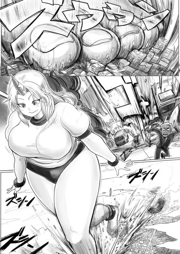 【東方Project】古明地こいしと星熊勇儀と霊烏路空が巨人化した結果www【エロ漫画・エロ同人誌】 gi4_23