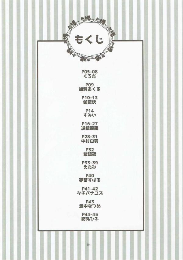 【ぷよぷよ エロ漫画・エロ同人誌】シェゾがアルルのカワユなメイドコスに発情してHしたりの詰め合わせ~wwpn003