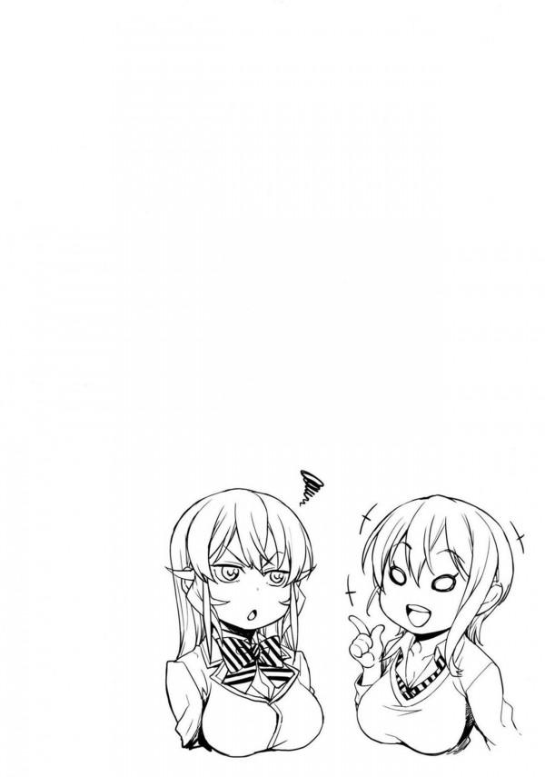 【食戟のソーマ】えりなとアリスがエロカメラマンにヤリタイ放題されちゃってるも・・・【エロ漫画・エロ同人誌】 pn003