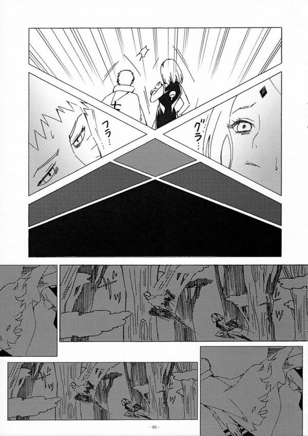【ナルト】うずまきナルトと巨乳の春野サクラがセックスww【エロ漫画・エロ同人誌】pn004