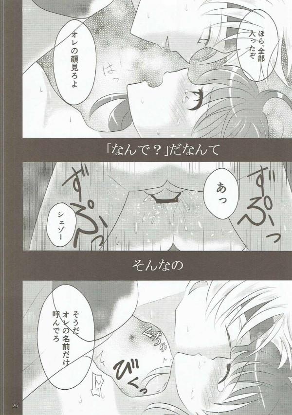 【ぷよぷよ エロ漫画・エロ同人誌】シェゾがアルルのカワユなメイドコスに発情してHしたりの詰め合わせ~wwpn025