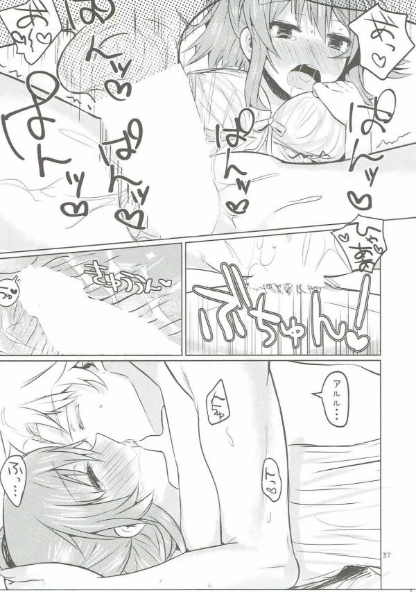 【ぷよぷよ エロ漫画・エロ同人誌】シェゾがアルルのカワユなメイドコスに発情してHしたりの詰め合わせ~wwpn036