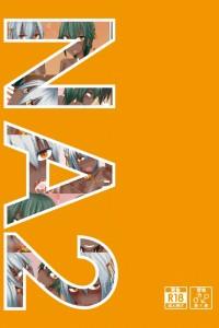南の島で出会った褐色男の娘たちに迫られ乱交3Pwwwwwフェラチオされつつ原住民同士でも絡み合いつつ欲望に流されアナルにちんこガン突きして中出しBLセックスしちゃってるフルカラー作品wwww【エロ漫画・エロ同人】